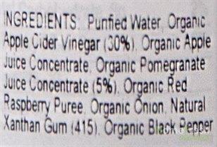Home Fresh Organics - Pomegranate Vinaigrette Bragg - 354ml